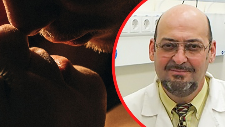 «Есть язык и десять пальцев»: главный сексолог Самарской области — о любви во время пандемии