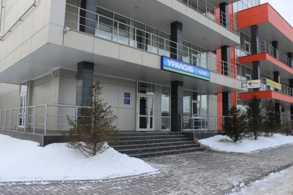 Минимальная сумма кредита — 100 000 рублей