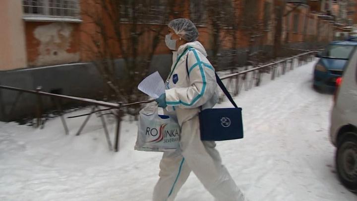 В Ярославской области начали бесплатно раздавать лекарства для лечения коронавируса на дому