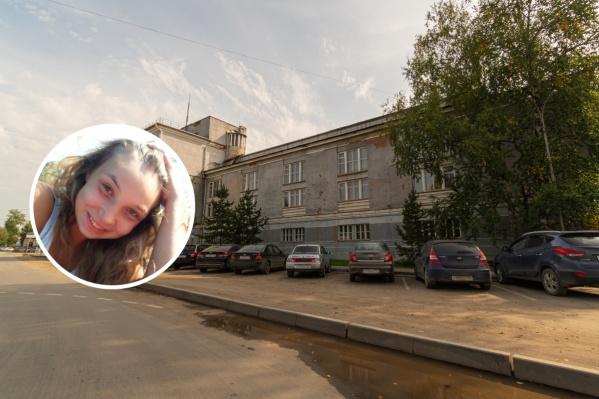 14 октября девушка ушла из дома в Краснокамске и не вернулась