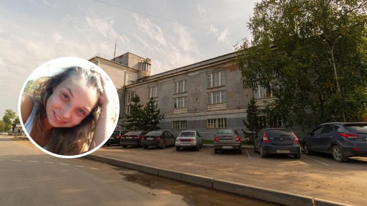 В Краснокамске пропала 19-летняя девушка, страдающая эпилепсией