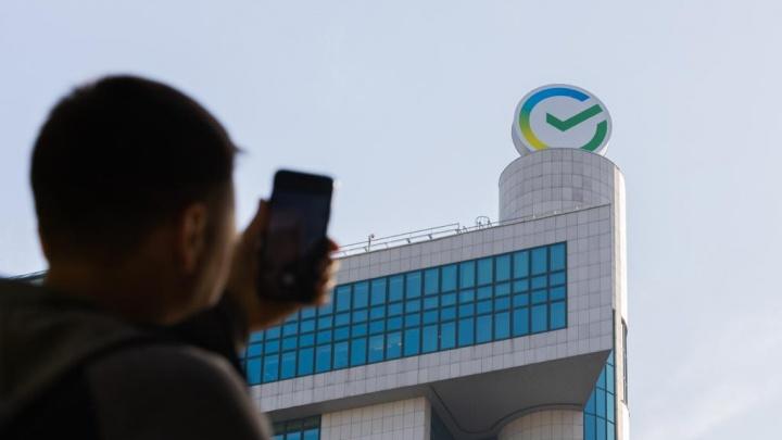 Зеленый день вместо «черной пятницы»: Сбер с партнерами запустили самые выгодные акции и предложения