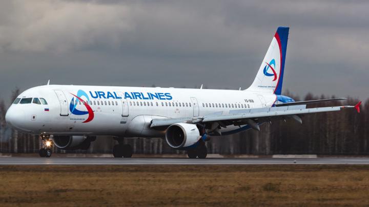 «Уральские авиалинии» отменили рейсы из Ростова из-за коронавируса
