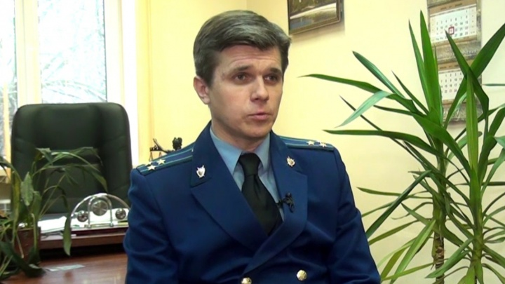 «На преступления людей толкает необустроенность»: с поста ушел прокурор Ярославля