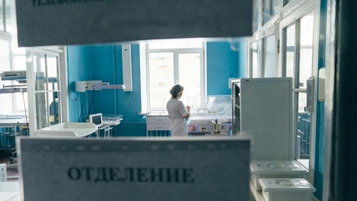 В Минздраве рассказали, как теперь рожают беременные с ковидом