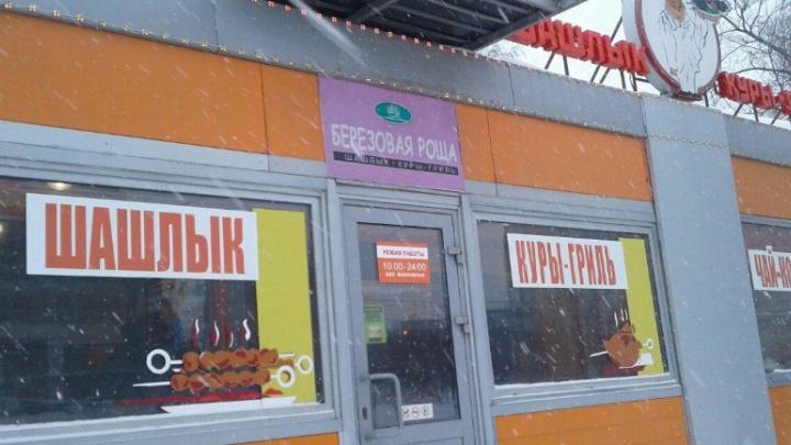 Тлел утеплитель с потолка: на Планетной в Новосибирске загорелся киоск с шашлыками