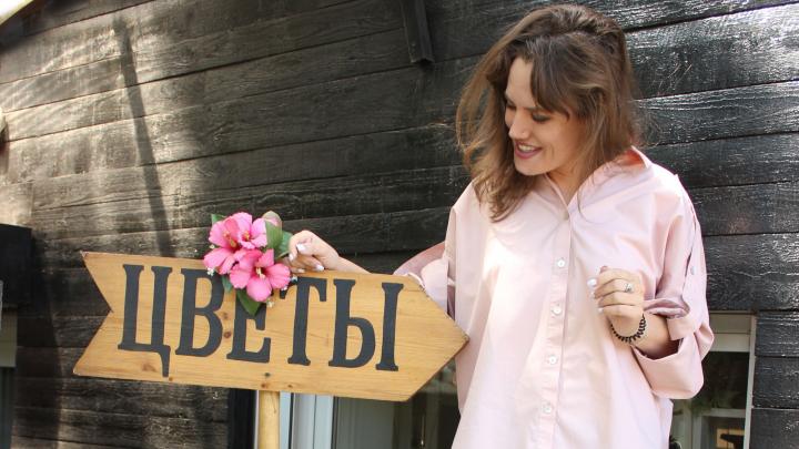 «Думала, свое дело не потяну»: девушка из Ростова в одиночку построила крепкий цветочный бизнес