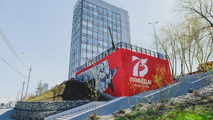В День Победы в Перми пройдут мероприятия в режиме онлайн. Рассказываем, что посмотреть