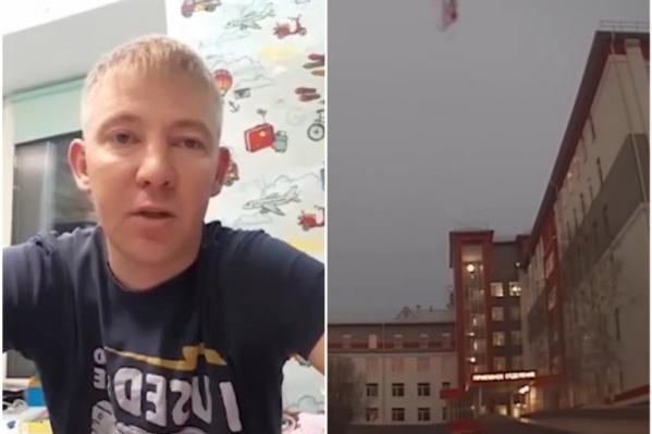 Андрей Томилин записал видео с благодарностью полицейским