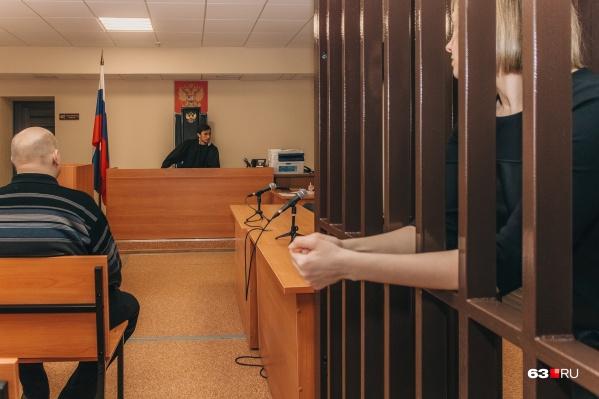 Судья назначил женщине условный срок