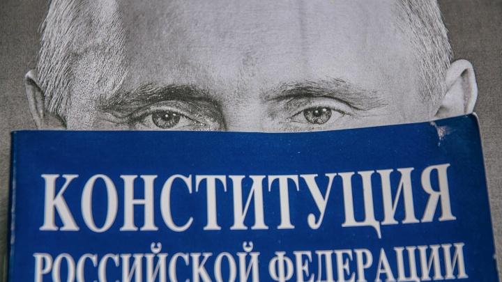 Путин вновь обратится к нации: он объяснит все поправки к Конституции