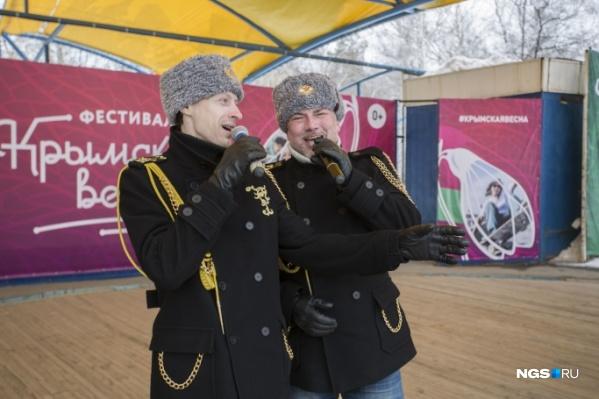 Первое массовое мероприятие, которое отменили в регионе из-за коронавируса — «Крымская весна». Оно должно было пройти 15 марта