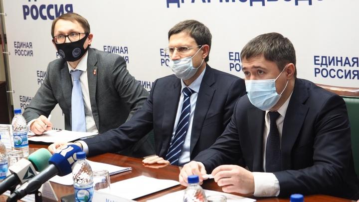 Дмитрий Махонин провел онлайн-прием жителей Прикамья