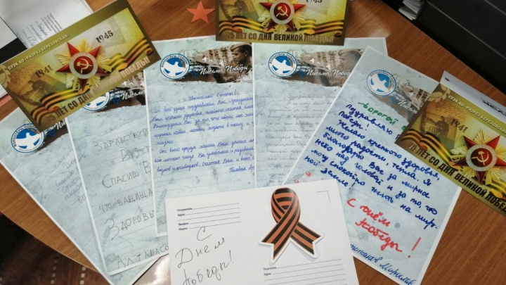 «Не можем пообщаться за чашечкой чая»: ветеранов шахтерских городов поздравят с помощью писем