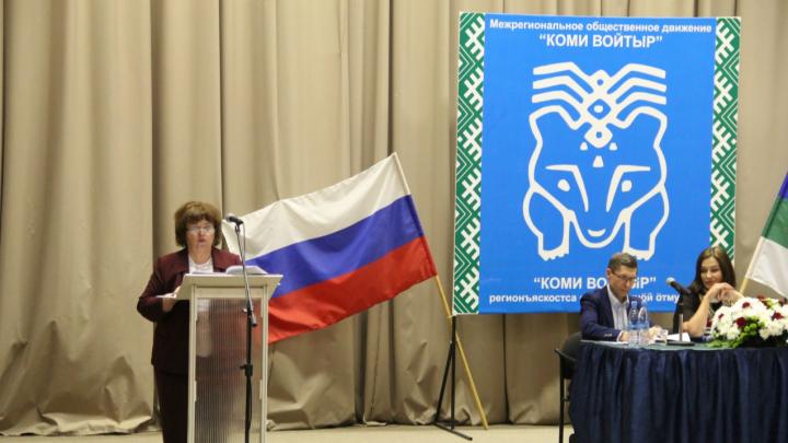 Представители народа коми из Сыктывкара выступили против объединения с Архангельской областью и НАО
