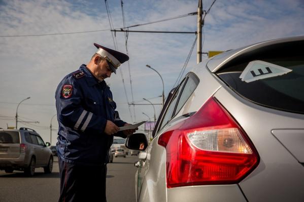 Машину арестовали и эвакуировали на штрафстоянку