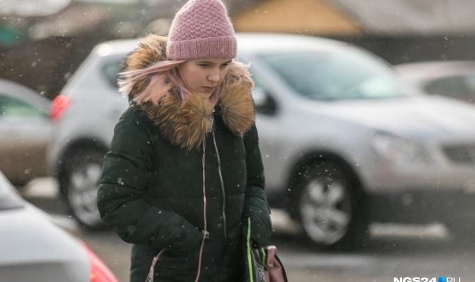На Красноярск надвигается штормовой ветер в Международный женский день