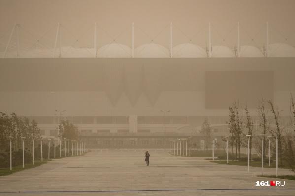 Город накрыло одеялом пыли 29 сентября