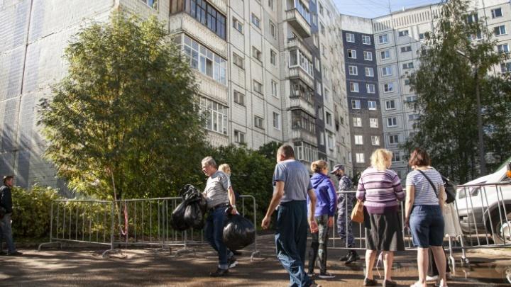 Для размещения жителей взорвавшегося дома в Ярославле привлекли ещё один отель