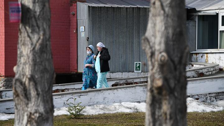Зараженных коронавирусом в Свердловской области стало больше на семь человек