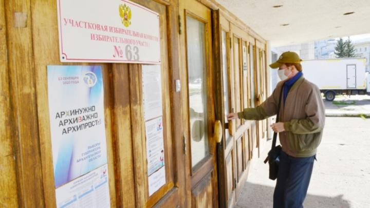 Избирком огласил результаты явки на выборы губернатора Поморья в первый день голосования