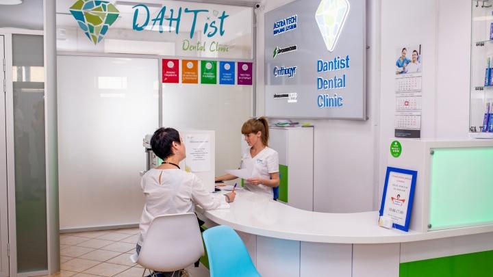 Пломбы без сверления, уколы без онемения: стоматологический центр внедрил новое оборудование