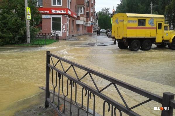 Дороги затопило