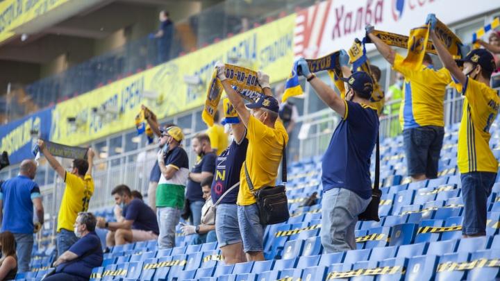 «Ростов» впервые за полгода запустил продажу билетов на домашние матчи