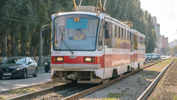 В Самаре изменится маршрут движения трамваев № 5, 20 и 22