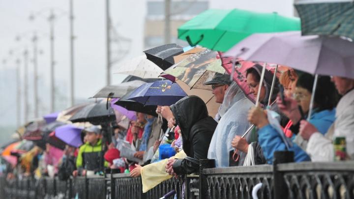 Впереди дождливая неделя. Синоптики предупредили Екатеринбург о грозах и осадках