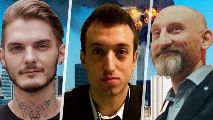 «В этот день изменилось всё»: уральские американцы — о терактах 11 сентября