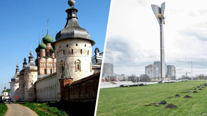 В Ростове или в Ростове? Сложный тест на знание нюансов о городах-тезках