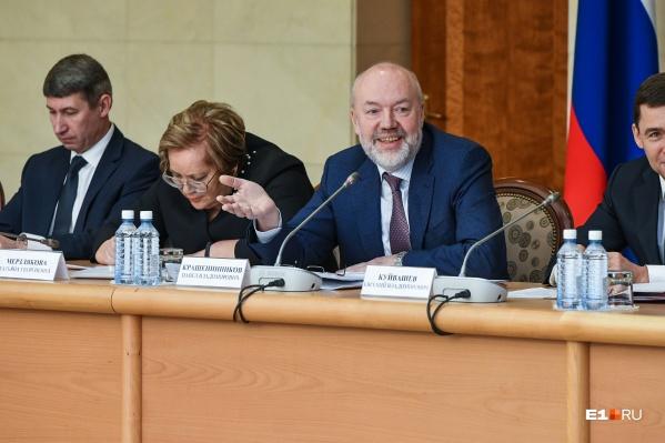 Павел Крашенинников в январе собрал ключевых госчиновников Свердловской области, чтобы рассказать им о поправках к Конституции