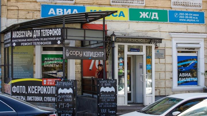 Проданный Ростов: как пестрая реклама портит городские виды