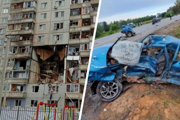 За прошедшие сутки в Ярославской области произошло сразу несколько обсуждаемых событий