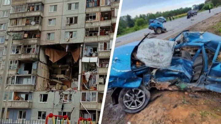 Скандал со взорвавшимся домом и смертельные ДТП: что случилось в Ярославской области за сутки