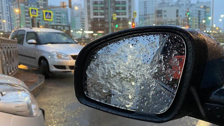 Зима близко: в Екатеринбурге выпал сентябрьский снег