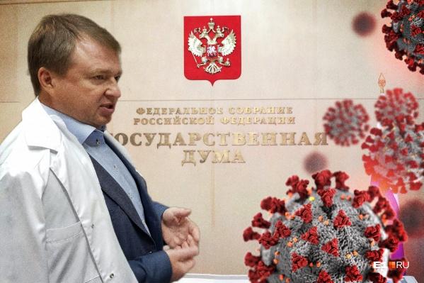 Максим Иванов заразился коронавирусом во время поездки в Свердловскую область