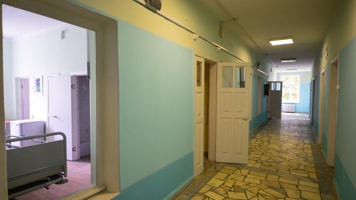 В Екатеринбурге решили закрыть единственный хоспис. Теперь там будут лечить пациентов с коронавирусом