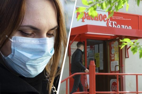 За сутки в Свердловской области подтвердилось почти 300 новых случаев заражения коронавирусом