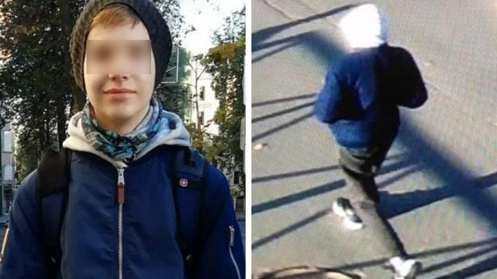 «К уходу он подготовился»: в Перми возбудили уголовное дело из-за исчезновения 14-летнего школьника