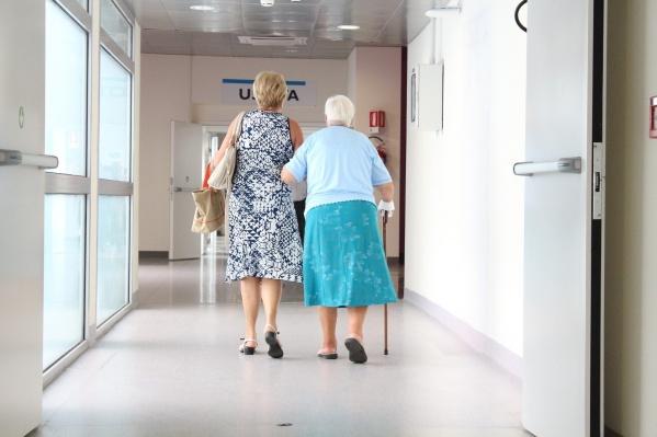 Новая программа оказывает поддержку гражданам преклонного возраста, маломобильным людям и тем, кто за ними ухаживает