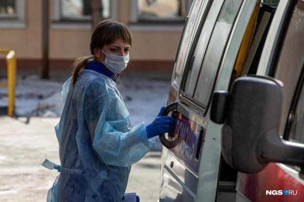 Новых заражённых в Новосибирске нет, но 50 человек за последние сутки попали в инфекционную больницу