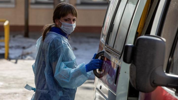 Оперштаб опроверг сообщения о двух заражённых новосибирских медиках