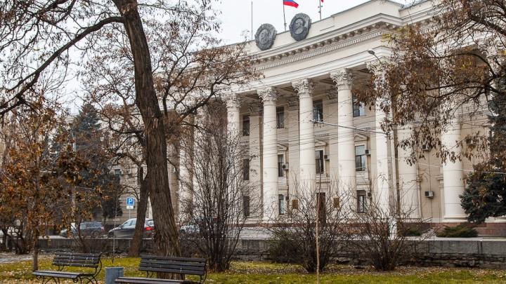 Администрация Волгоградской области сменила главу облстроя