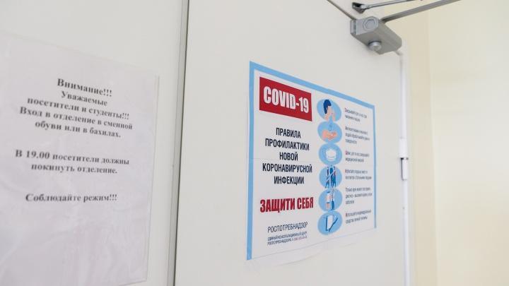 Что делать — сейчас решаем: в нейрохирургическом отделении больницы № 25 вспышка COVID-19