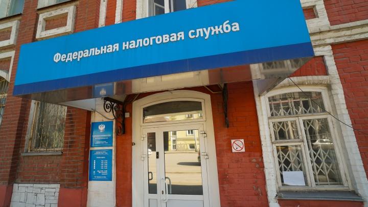 В Прикамье из-за коронавируса налоговые инспекции будут принимать посетителей только по записи