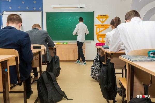 С сентября придется снова стоять у доски в классе
