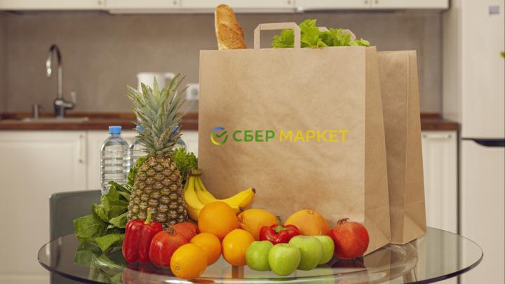 «СберМаркет» начал продавать товары по ценам ниже, чем в обычном магазине