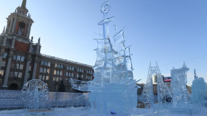 Новогодние чудеса? Как три фирмы разыгрывают многомиллионные контракты на строительство ледового городка